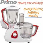 ΠΟΛΥΜΙΞΕΡ PRIMO 380-LSM 450W