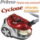 ������ 607VC-LD CYCLONE 1600W PRIMO