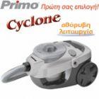 ΣΚΟΥΠΑ 612VC-LD CYCLONE 1800W PRIMO