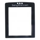 Εσωτερικό Τζαμάκι Οθόνης Sony Ericsson K750