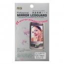 Screen Protector Mirror Samsung P520 Armani