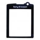 Εσωτερικό Τζαμάκι Οθόνης Sony Ericsson K610