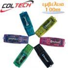 BLUETOOTH 515 CB COLTECH USB ADAPTOR