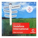 Πακέτο Σύνδεσης Vodafone International