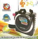 ΕΞΑΙΡΕΤΙΚΑ ΔΥΝΑΤΟ mini ΗΧΟΣΥΣΤΗΜΑ FM RADIO / MP3 / USB / SD CARD Mipo MP-063U P.M.P.O 800w