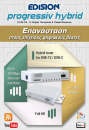 New EDISION Progressiv HYBRID Full HD υβριδικός (DVB-T2 / DVB-C) δέκτης Ψηφιακός MPEG4 Multi