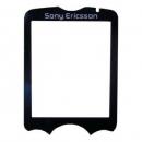 Εσωτερικό Τζαμάκι Οθόνης Sony Ericsson W810