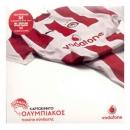 Πακέτο Σύνδεσης Vodafone a la carte Ολυμπιακός
