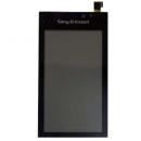 Γνήσιο Touch Screen Sony Ericsson U1i Satio (Μηχανισμός Αφής)
