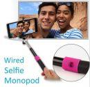 ����������� ���������� �������� ��� ���� ���������� ��� ������ ��� TABLET ��� ����������� SELFIE - Cable take pole �������� gatzet i lone selfie - ilove my selfie