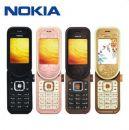 Κινητό Τηλέφωνο Nokia 7370