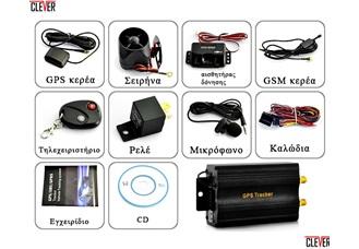GPS Tracker μόνιμης εγκατάστασης με δυνατότητα ακινητοποίησης οχήματος - δορυφορικό σύστημα ζωντανής παρακολούθησης μέσω internet και κρυφό μικρόφωνο καμπίνας + τηλεχειριστήριο