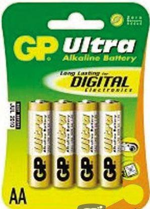 ΑΛΚΑΛΙΚΗ ΜΠΑΤΑΡΙΑ GP ULTRA ALKALINE BATTERY LR06 AA BLISTER 4