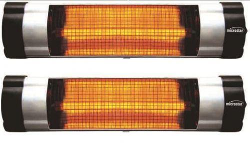 SET 2 ΤΕΜΑΧΙΑ mini ΥΠΕΡΥΘΡΗΣ ΤΕΧΝΟΛΟΓΙΑΣ ΣΟΜΠΑ 1500W (Ζεύγος) MICROSTAR MSR-1500 (Δώρο οι Βάσεις Τοίχου)