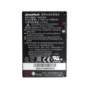 Μπαταρία HTC BA S210 TyTN II (Ασυσκεύαστο)