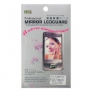 Screen Protector Mirror Samsung P520 Armani