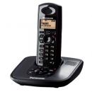 Ασύρματο Τηλέφωνο Panasonic KX-TG6481 Μαύρο