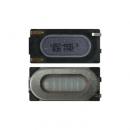 Γνήσιο Κουδούνι Sony Ericsson W595