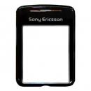 Εσωτερικό Τζαμάκι Οθόνης Sony Ericsson W200