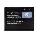 Μπαταρία Sony Εricsson BST-39 (Ασυσκεύαστο)