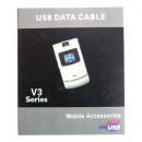Καλώδιο Σύνδεσης USB - Mini USB Motorola V3