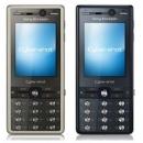 Dummy Phone Sony Ericsson K810