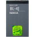 ΓΝΗΣΙΑ Μπαταρία Nokia BL-4J for NOKIA (Original Bulk)