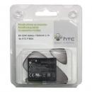 Μπαταρία HTC BA S240 P3650 Touch Cruise